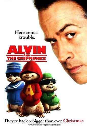 Элвин и бурундуки /Alvin and the Chipmunks/