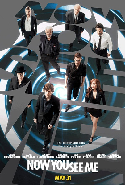������� ������ /Now You See Me/