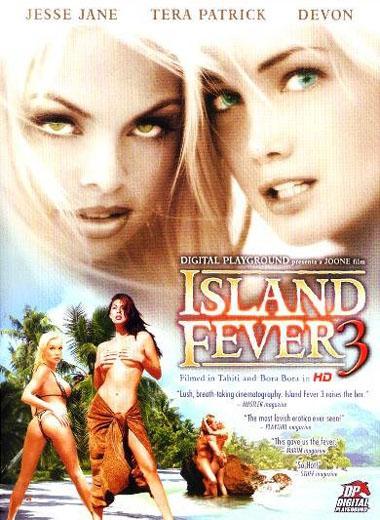 hhh-ostrov-lyubvi-porno-film-porno-ahuet-tsepochka