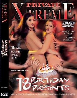 Подарок на 18 лет /Private Xtreme 03: 18 Birthday Presents/