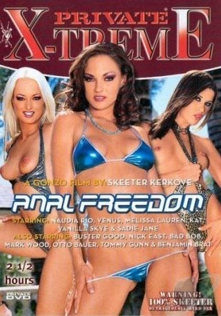 Свобода Анала /Private - Xtreme 17 - Anal Freedom/