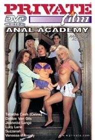 Академия Анала /Private Film #1 - Anal Academy/
