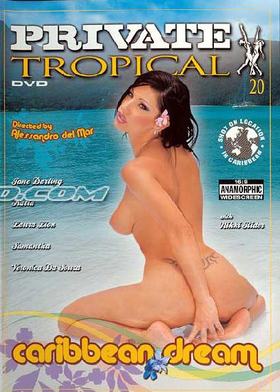 Private Tropical 20: Карибская мечта /Private - Tropical 20: Caribbean Dream/