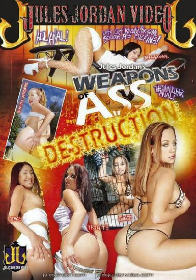 Разрушающее оружие для задницы /Weapons of Ass Destruction/