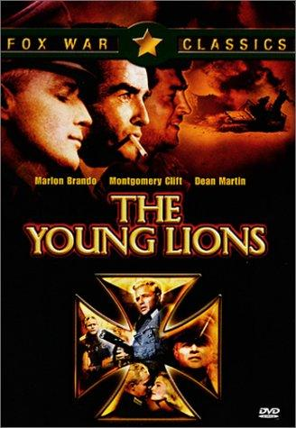 Молодые львы /Young Lions, The/